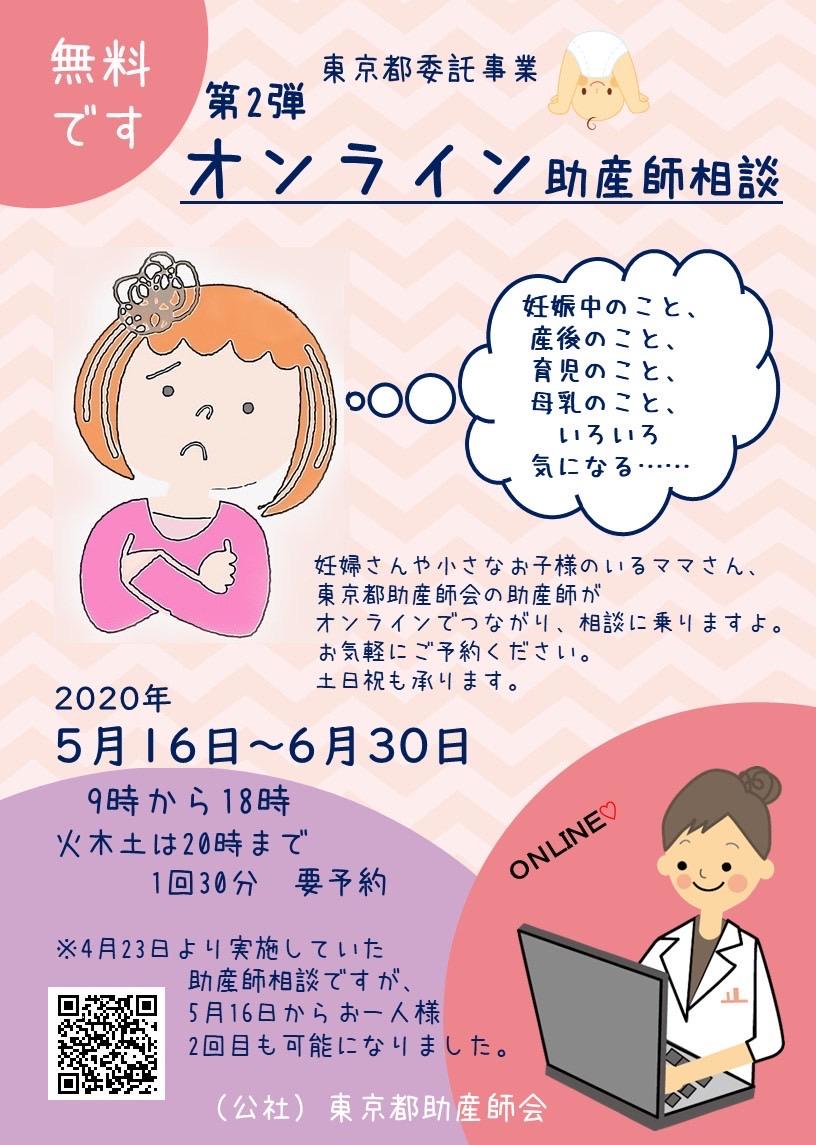 pic20200518144148_0.JPG